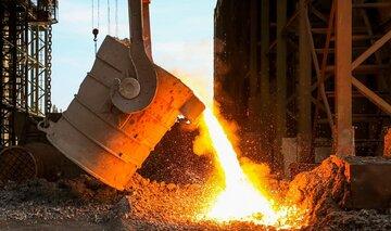 فرآوری باطله ها و مواد معدنی کم عیار کرومیت