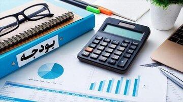 بودجه سال آینده ۱۵ آذر تقدیم مجلس میشود